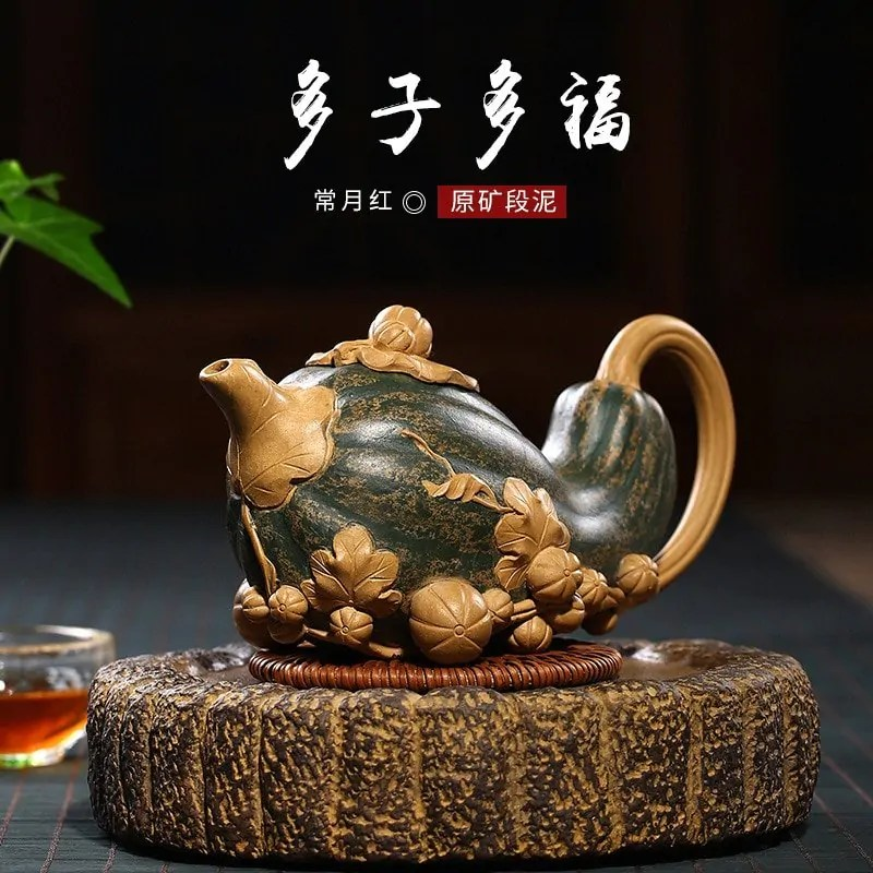 Decorative Pumpkin Shaped Purple Mud Yixing Teapot