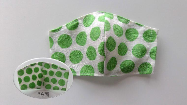 子供用立体マスクの型紙も!明日からすぐにつけて学校にいける!