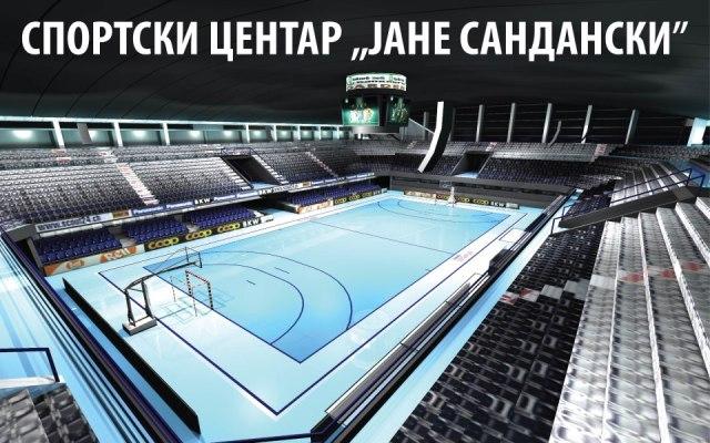 Skopje Vardar Arena