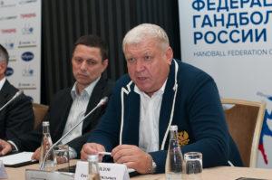 Trefilov conférence