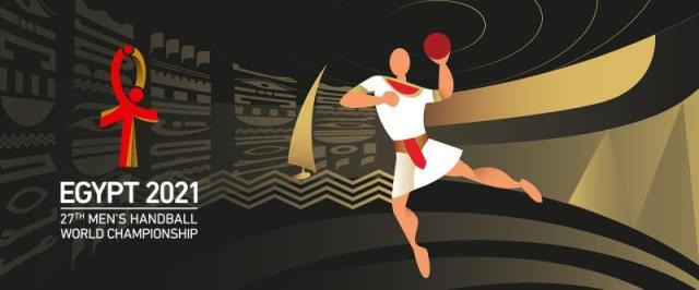Calendrier Handball Mondial 2021 Mondial 2021 | Le calendrier est connu | HandNews