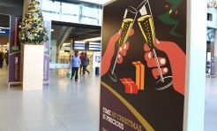 Christmas 2015 artwork at St Pancras station
