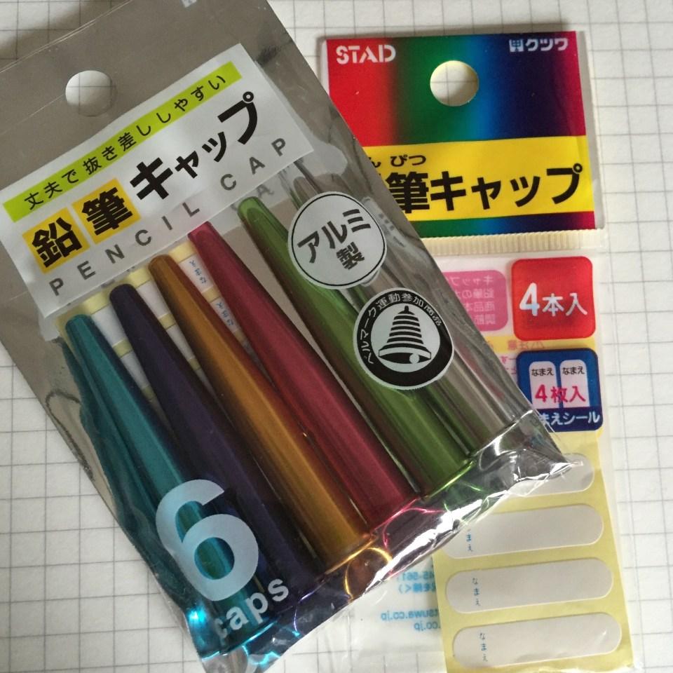 Pencil tip projectors Kutsuwa Stad