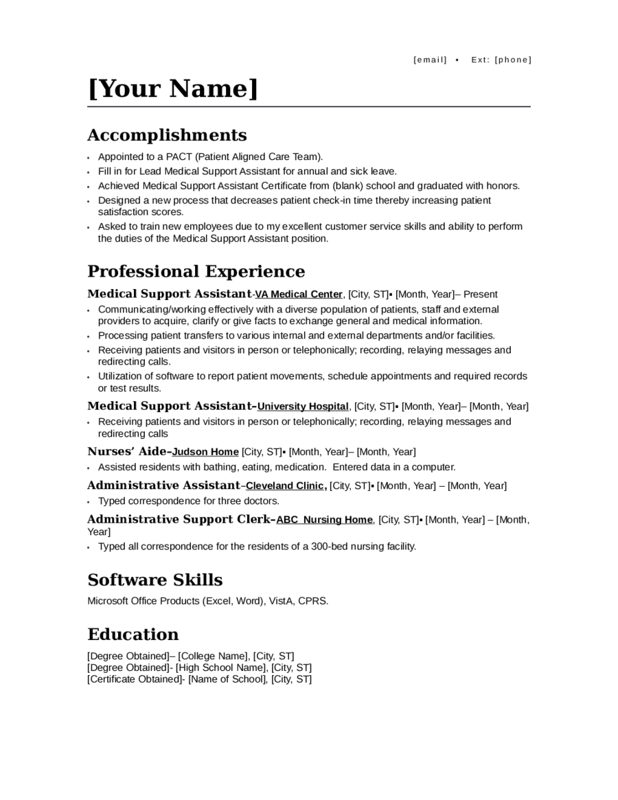 2019 Resume Objective Examples Fillable Printable Pdf Forms