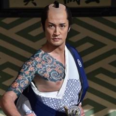 最新編の遠山の金さんは松岡昌宏