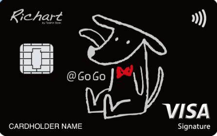 台新GoGo iCash御璽信用卡