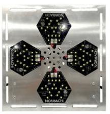 Zippy LED retrofit kits