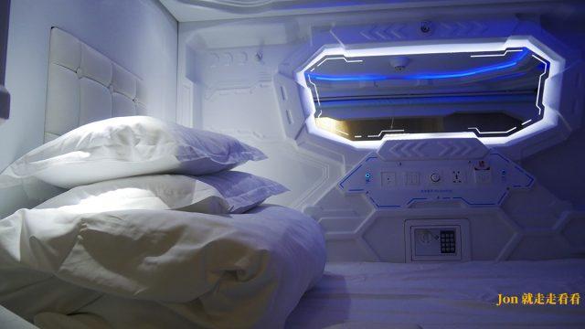 [新北 板橋/府中]【原宿時空膠囊旅館】媲美商旅的個人太空艙 – Jon 就走走看看