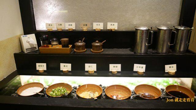 [基隆 中正區/東岸廣場]【尚品屋精緻涮涮鍋】紅蝦菜盤,海港直送活海鮮 – Jon 就走走看看