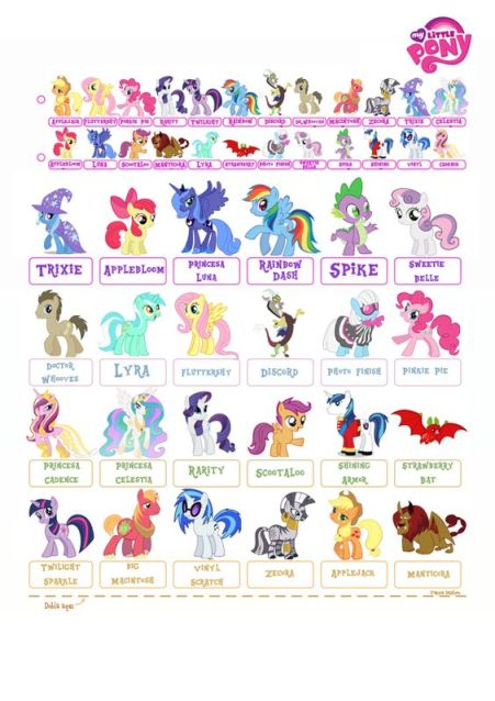 my-little-pony-freebie-3