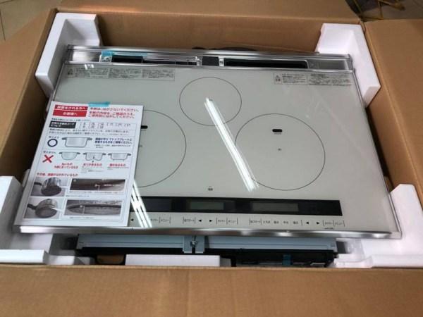 Bếp từ Hitachi HT-L8STWF (75cm) 3 bếp từ và phím cảm ứng 1