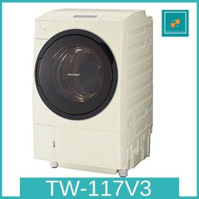 may-giat-toshiba-tw-117v3