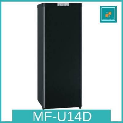 Tủ cấp đông Mitsubishi MF-U14D