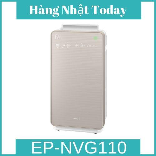 Lọc không khí Hitachi EP–NVG110