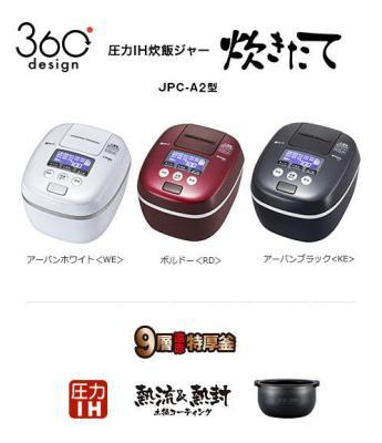 3 màu sắc JPC-A102