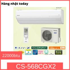 Điều hòa Panasonic CS-568CGX2