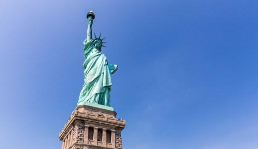 【経験者が語る】留学先としてニューヨークをオススメしたい7つの理由