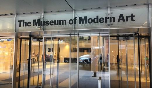 【MoMA】ニューヨーク近代美術館に行ってきた!有名作品や見どころをご紹介します