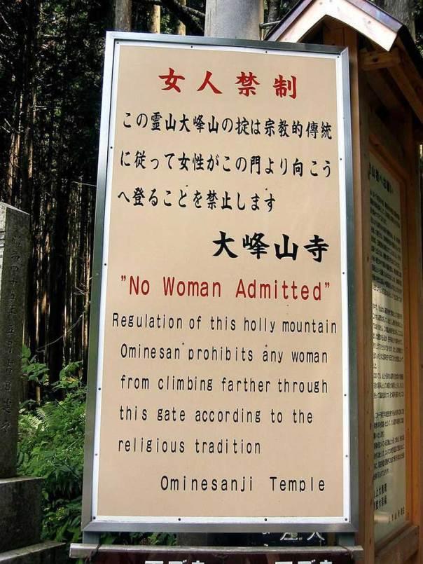 women-omine-xlarge