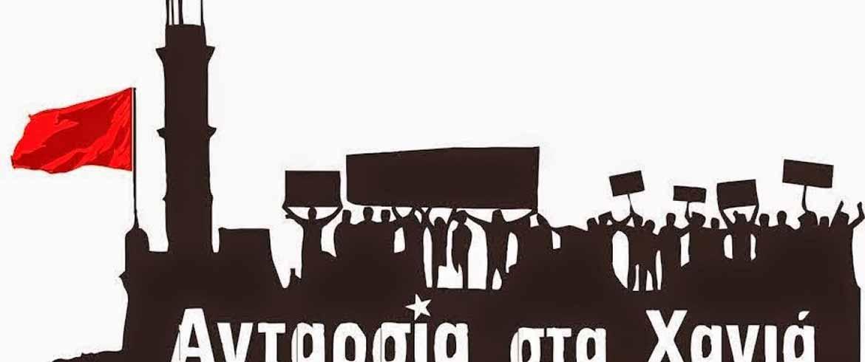 Οι πρώτοι 42 υποψήφιοι με την «Ανταρσία στα Χανιά»