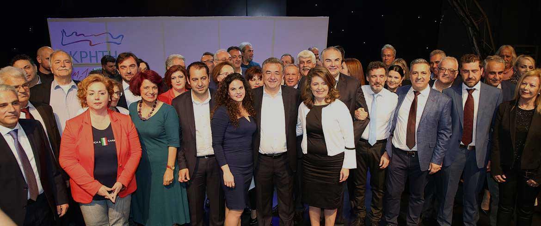 Οι υποψήφιοι σε όλη την Κρήτη που παρουσίασε ο Αρναουτάκης (εικόνες)