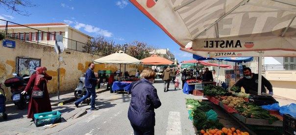 Δήμος Χανίων: Πώς θα λειτουργήσουν οι λαϊκές αγορές την τρέχουσα εβδομάδα