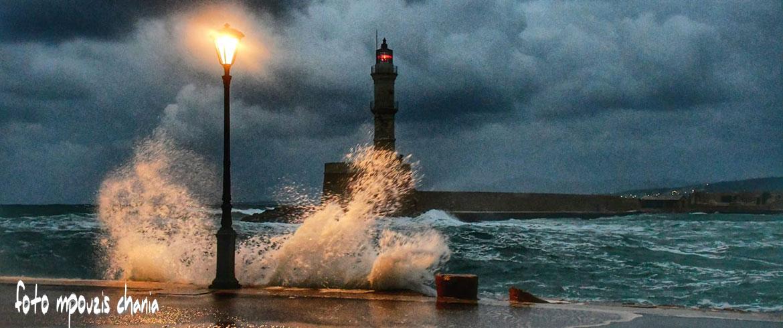 Περιφέρεια: Εντονα καιρικά φαινόμενα στην Κρήτη από το Σάββατο έως την Τρίτη