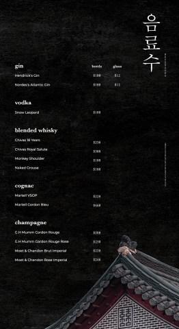 digital menu-09