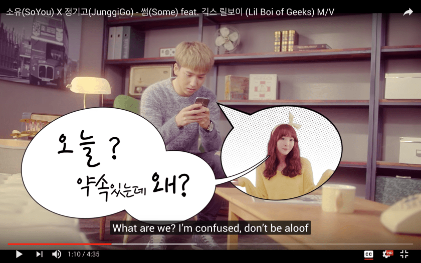 Today? I have a plan, why? (She doesn't really have a plan.) From 소유(SoYou) X 정기고(JunggiGo) - 썸(Some) feat. 긱스 릴보이 (Lil Boi of Geeks) M/V