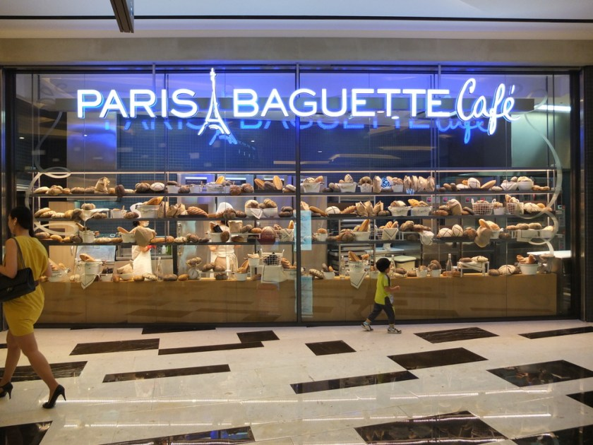 파바 (pa-ba in RR or p'a-pa in MRR) is what the cool kids call Paris Baguette, Seoul's most ubiquitous bakery. Source.
