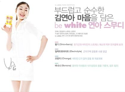 kim yuna be white