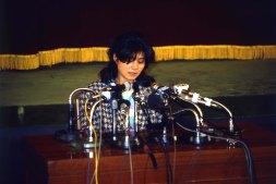 Konferncja 15 stycznia 1988 roku
