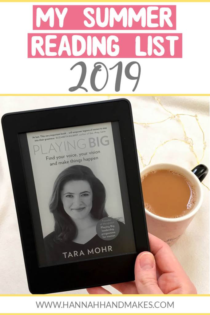 In this post, I am sharing my Summer reading list for 2019.
