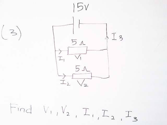 Lower Secondary Electricity Questions (Calculate Voltage