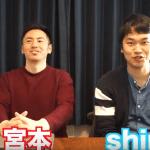 在宅で時給1万円を稼ぐネットせどりを動画で公開し解説します