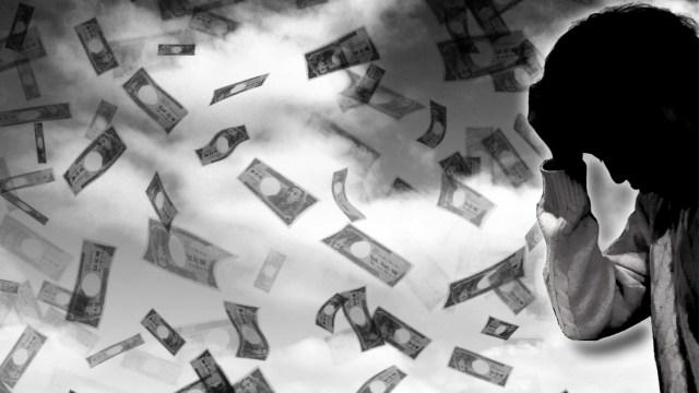 給料が上がらない理由,昇給する為の具体的方法