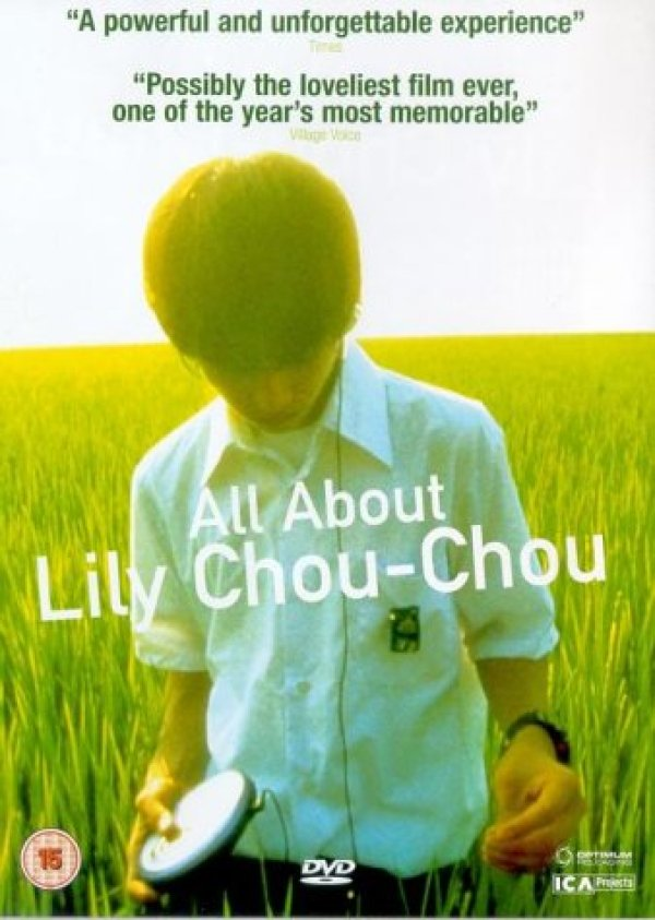 All About Lily Chou Chou