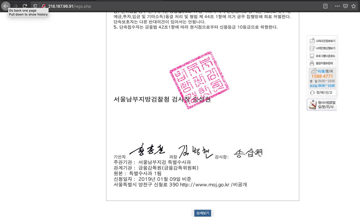 Hình ảnh từ Hàn Quốc Kia Rồi: Screen Shot 2020 07 10 at 04.51.12 PM