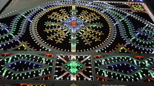 Glow Eindhoven 2015-19