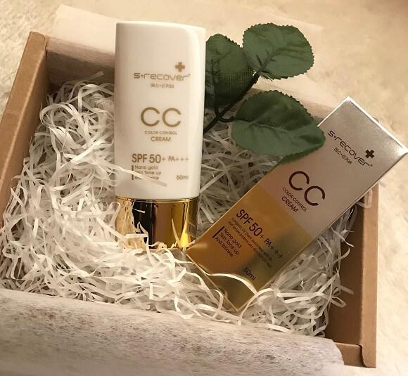 CC Cream Yang Tidak Berminyak, Kulit Muka Bercahaya Dan Sekata