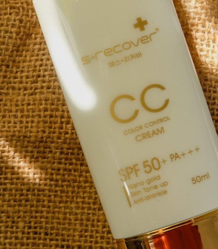 CC Cream with SPF 50