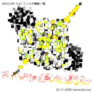 inkscape_filtertest14_02