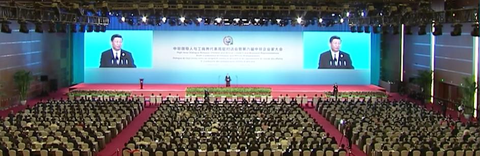China Africa Summit
