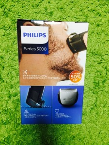 PHILIPS-QT4013 15 (8)