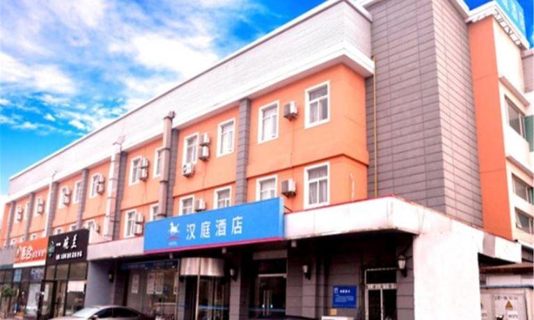 Hanting Hotel Tianjin