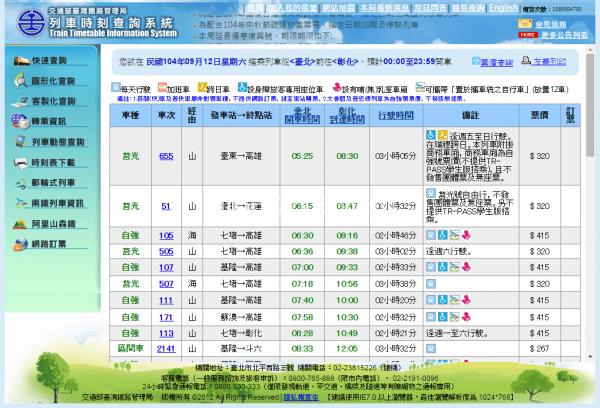 2015-09-12_23h59_16
