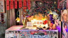 臺北 中山國小站近くの天外天精致麻辣火鍋で火鍋食べ放題に挑戦してみた   好吃臺灣~はおちーたいわん~