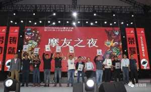 Premio para la moto lineal 150 cc Haojue NK150
