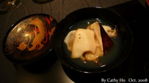 RyuGin's house special - Contrasted of two abalone pieces cooked differently, steamed for 10 hours and the other in Shabushabu