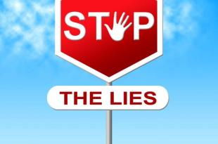 חלאס עם השקר של הניהול האקטיבי